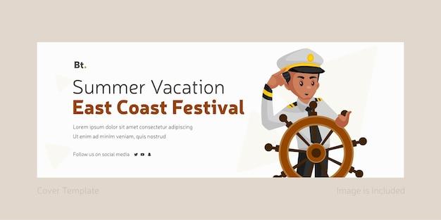 Design della pagina di copertina del festival della costa orientale delle vacanze estive