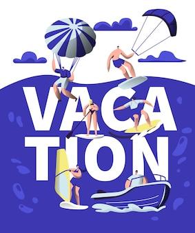 Banner di tipografia di avventura sportiva di vacanze estive.