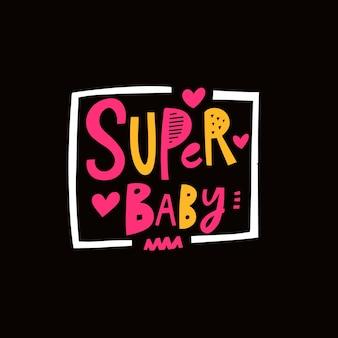 Super baby frase testo colorato disegnato a mano lettering illustrazione vettoriale