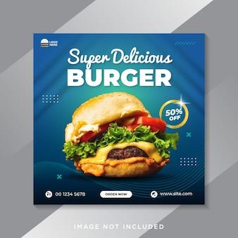 Modello di banner per social media di promozione di hamburger super delizioso