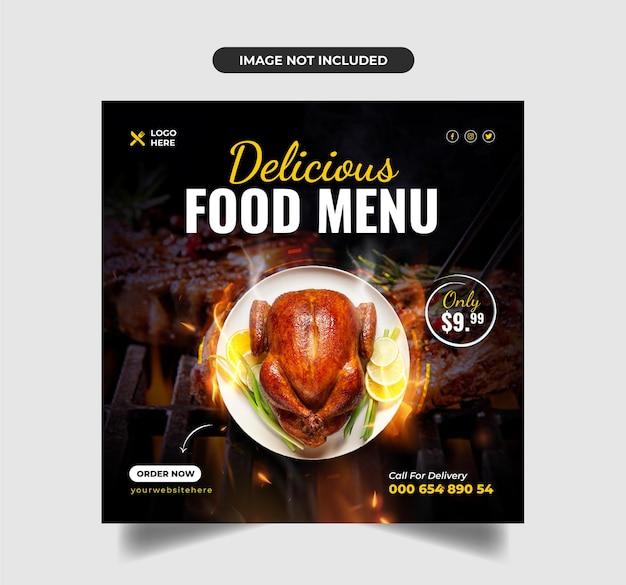 Banner di vendita di promozione di menu di cibo super delizioso o vettore premium post sui social media media