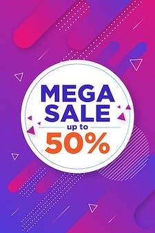 Banner di vendita super mega con sfondo astratto
