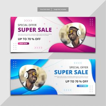 Super vendita banner design memphis, modello di layout grafico di promozione.
