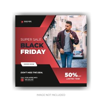 Super vendita modello di banner social media venerdì nero premium vector