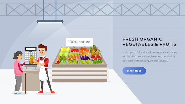 Pagina di destinazione del supermercato