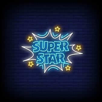 Superstar insegne al neon stile testo vettoriale