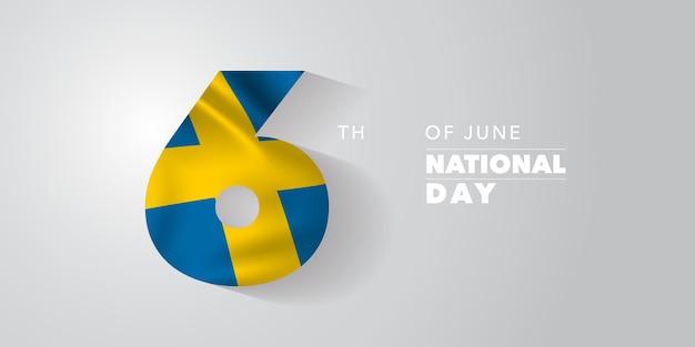Cartolina d'auguri di felice giornata nazionale della svezia, banner, illustrazione.
