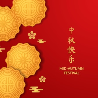 Torta dolce della luna con sfondo rosso per il biglietto di auguri del festival di metà autunno