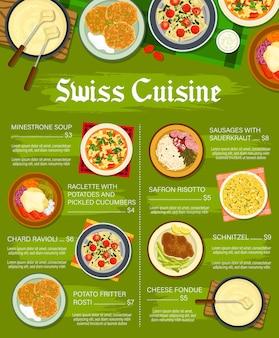 Modello di vettore del menu di piatti e pasti alimentari svizzeri