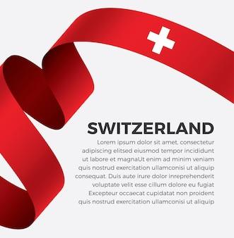 Illustrazione di vettore della bandiera del nastro della svizzera su una priorità bassa bianca vettore premium