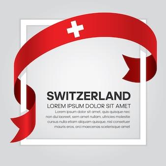 Bandiera del nastro della svizzera, illustrazione vettoriale su sfondo bianco