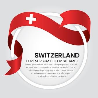 Illustrazione di vettore della bandiera del nastro della svizzera su un fondo bianco