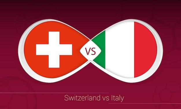 Svizzera vs italia nella competizione calcistica, gruppo c. versus icona sullo sfondo del calcio. illustrazione vettoriale.