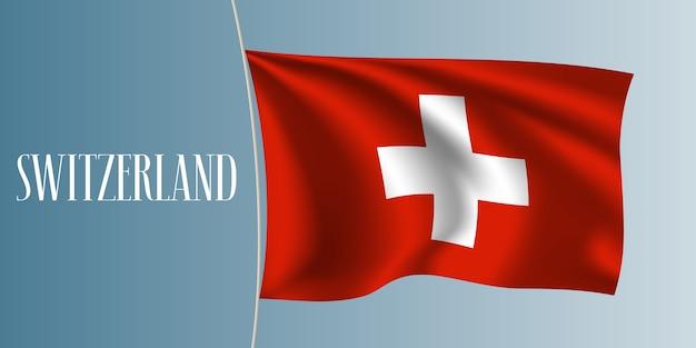 La svizzera sventola bandiera illustrazione