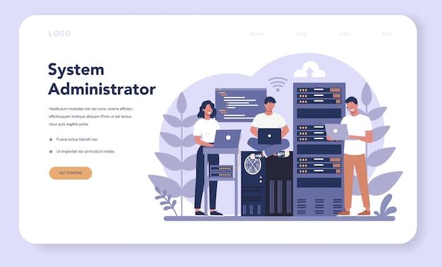 Amministratore di sistema. persone che lavorano al computer e svolgono lavori tecnici con il server.