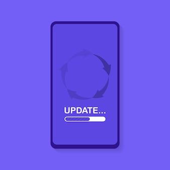 Aggiornamento e aggiornamento del software di sistema. processo di caricamento nella schermata dello smartphone. illustrazione moderna