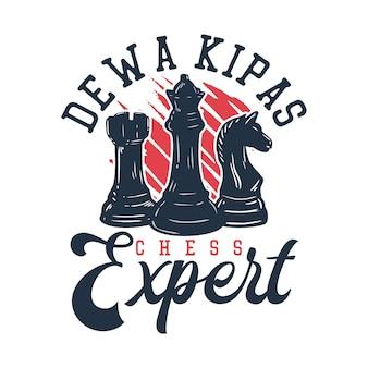 T shirt design dewa kipas esperto di scacchi con illustrazione vintage di scacchi