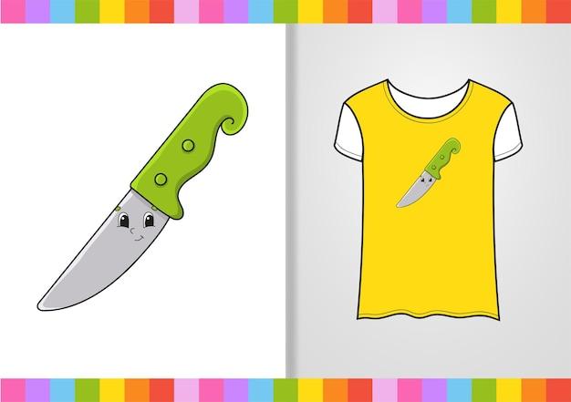 Foglio di lavoro educativo per la progettazione di t-shirt