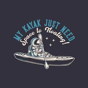 T-shirt design il mio kayak ha solo bisogno di spazio per galleggiare con l'illustrazione vintage dell'astronauta in kayak