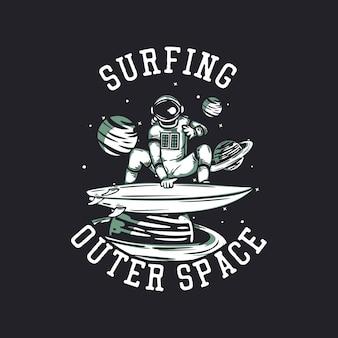 Disegno della maglietta che naviga nello spazio esterno con l'illustrazione dell'annata di surf dell'astronauta