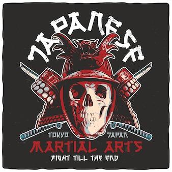 T-shirt o poster con illustrazione di samurai giapponesi
