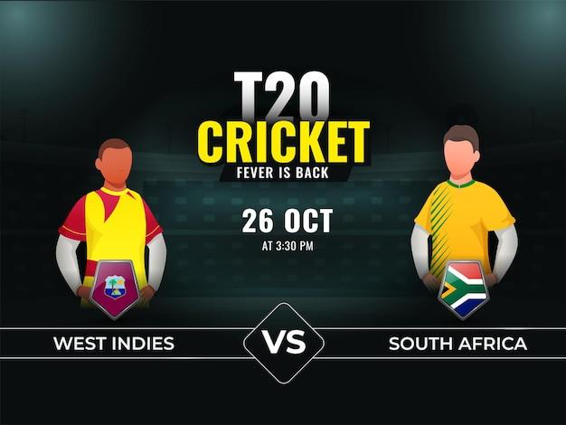 T20 cricket fever è tornato concetto con la partecipazione della squadra west indies vs sud africa e giocatori senza volto su sfondo scuro teal stadium.
