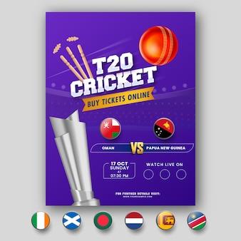 T20 cricket flyer design con attrezzatura da torneo 3d e squadra partecipante oman vs papua nuova guinea su sfondo viola dello stadio.