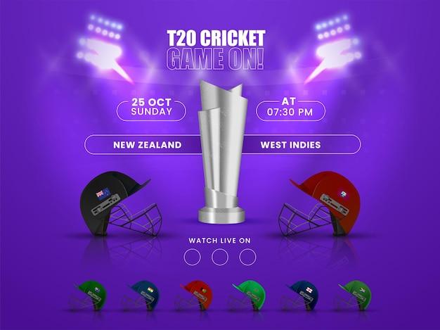 Partita di cricket t20 in corso! concetto con 3d silver trophy cup e partecipare squadra nuova zelanda vs indie occidentali di caschi su sfondo viola.
