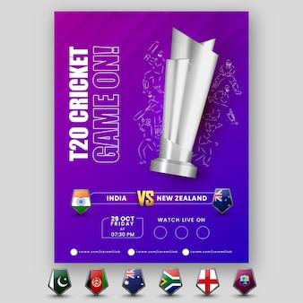 T20 cricket game flyer design con 3d silver trophy cup, giocatori in stile lineare e squadra partecipante di india vs nuova zelanda.