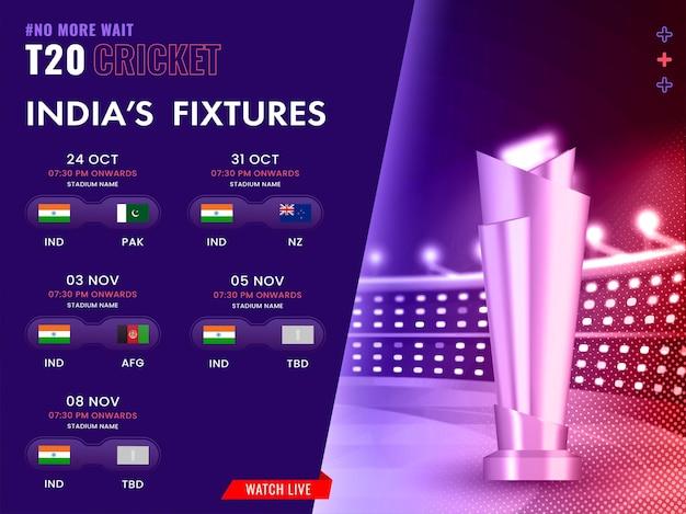 Calendario delle partite di t20 cricket india con la coppa del trofeo lucida 3d sulla vista dello stadio.