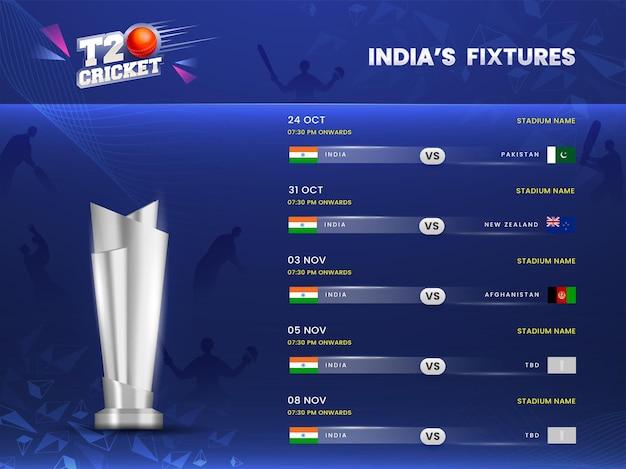 Calendario delle partite di t20 cricket india con 3d silvertrophy cup su sfondo blu giocatori silhouette.