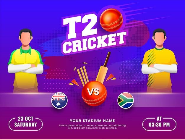 T20 partita di cricket tra australia vs sud africa con giocatori senza volto su sfondo sfumato blu e viola mezzetinte.c