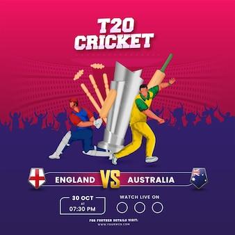 T20 partita di cricket tra inghilterra vs australia e attrezzatura da torneo 3d su sfondo rosa e viola.