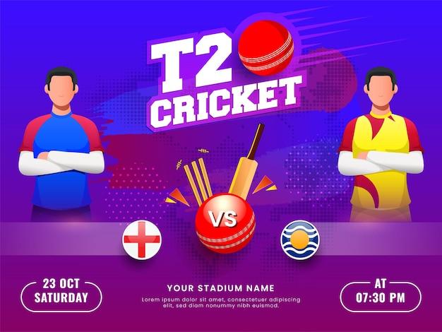 T20 partita di cricket tra inghilterra vs indie occidentali con giocatori senza volto su sfondo sfumato blu e viola dei mezzitoni.