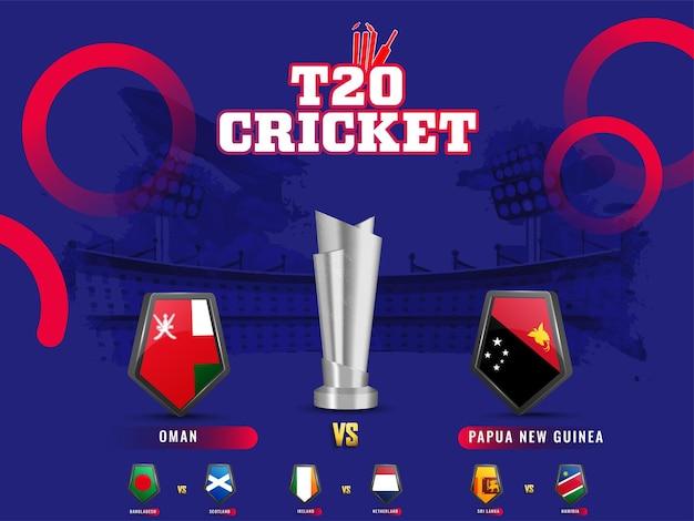 T20 partita di cricket paesi partecipanti bandiera scudi con oman vs papua nuova guinea evidenziato e 3d silver trophy cup su sfondo blu astratto dello stadio.