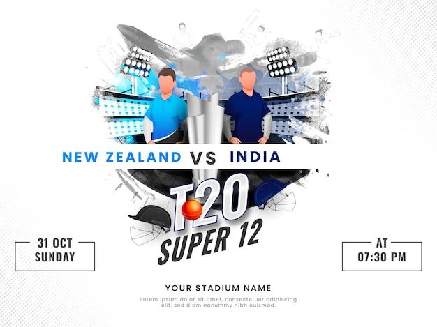 T20 cricket super 12 match tra nuova zelanda vs india con 3d silver trophy cup sullo sfondo dello stadio effetto pennellata.