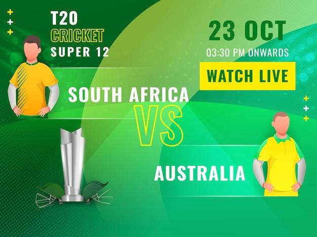 T20 cricket super 12 match tra sud africa vs australia con giocatori senza volto e coppa trofeo d'argento 3d su sfondo verde punteggiato.