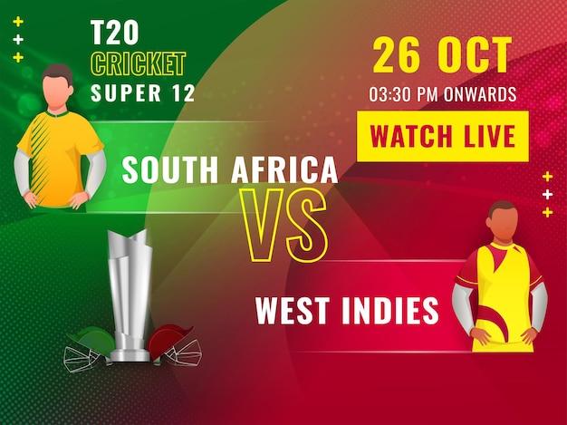 T20 cricket super 12 partita tra sud africa vs indie occidentali con giocatori senza volto e coppa del trofeo d'argento 3d su sfondo di punti rossi e verdi lucidi.