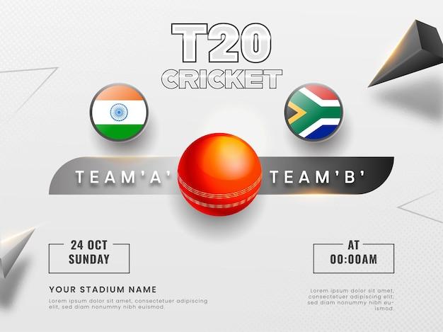 Concetto di torneo di cricket t20 con la partecipazione del team india vs sud africa, 3d palla rossa ed elementi del triangolo su sfondo grigio.