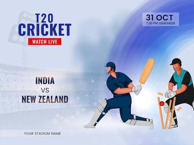 T20 cricket guarda lo spettacolo dal vivo della squadra partecipante india vs nuova zelanda con giocatori di cricket.