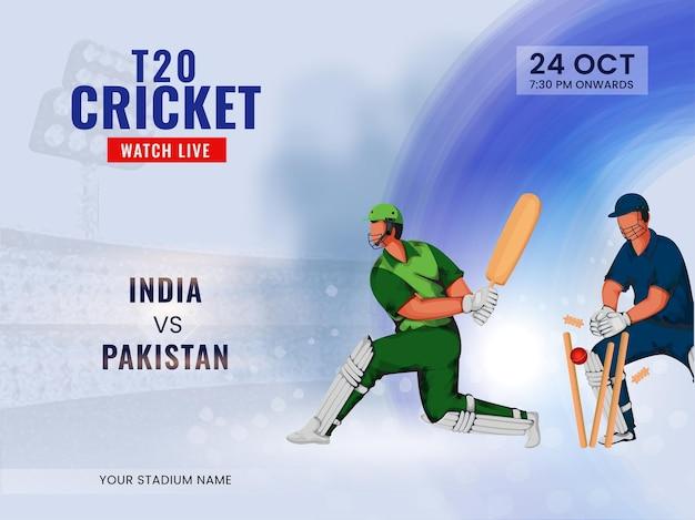 T20 cricket guarda lo spettacolo dal vivo dei giocatori partecipanti della squadra india vs pakistan.