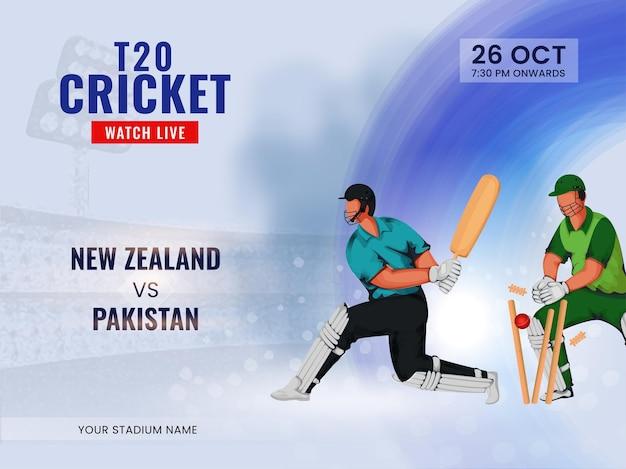 T20 cricket guarda lo spettacolo dal vivo della squadra partecipante della nuova zelanda vs pakistan e dei giocatori di cricket.