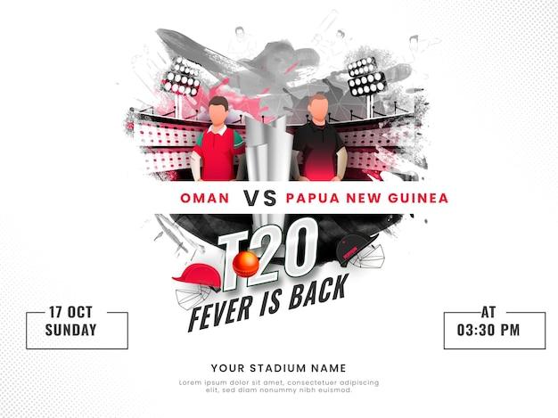 La febbre t20 è tornata concetto con la partecipazione della squadra oman vs papua nuova guinea di giocatori di cricket senza volto e coppa del trofeo d'argento 3d su sfondo dello stadio effetto pennello.
