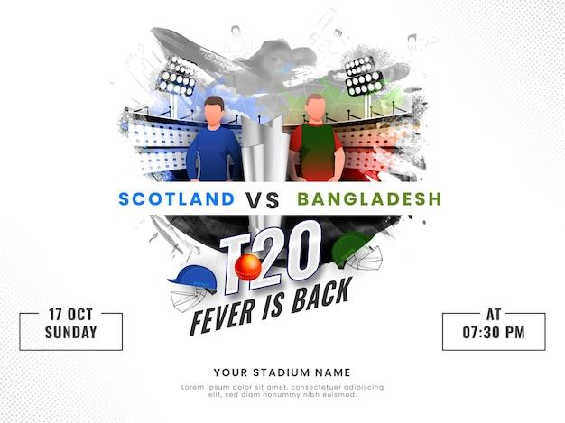 La febbre t20 è tornata il concetto con la squadra partecipante scozia vs bangladesh di giocatori di cricket senza volto e coppa del trofeo d'argento 3d su sfondo dello stadio effetto pennello.