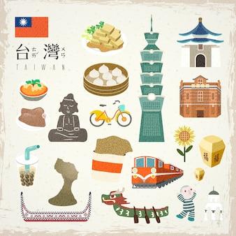 Collezione di attrazioni e piatti di taiwan