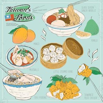 Raccolta di deliziosi spuntini di taiwan in stile piatto