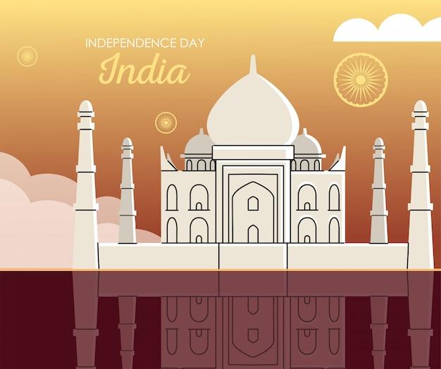 Taj mahal con le nuvole della festa dell'indipendenza dell'india