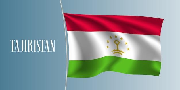 Tagikistan sventolando bandiera illustrazione