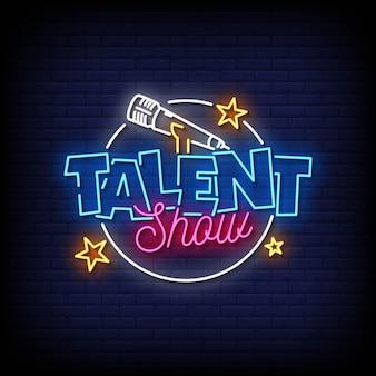 Talent show insegne al neon stile testo vettoriale