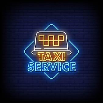 Servizio taxi insegne al neon stile testo vettoriale